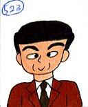 f:id:umenomi-gakuen:20141003001539j:plain