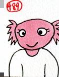 f:id:umenomi-gakuen:20141003002717j:plain