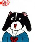 f:id:umenomi-gakuen:20141005173152j:plain