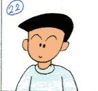 f:id:umenomi-gakuen:20141005173413j:plain