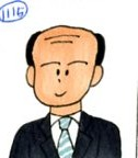 f:id:umenomi-gakuen:20141028162624j:plain