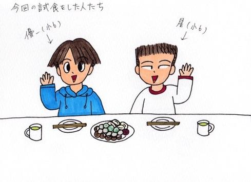 f:id:umenomi-gakuen:20151015165633j:plain