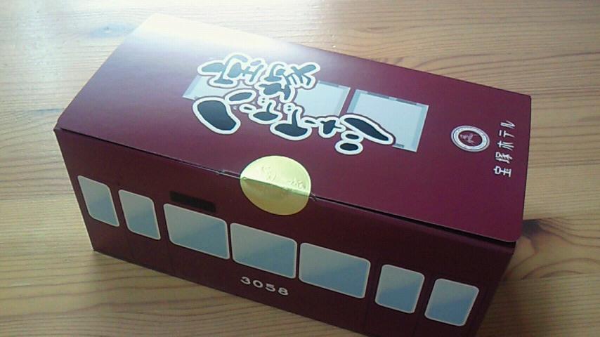 f:id:umenomi-gakuen:20160221135616j:plain