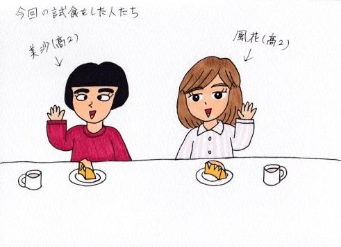 f:id:umenomi-gakuen:20160420221946j:plain