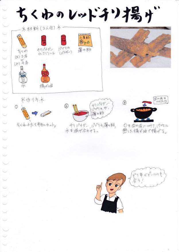 f:id:umenomi-gakuen:20160621170547j:plain
