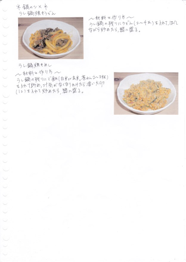 f:id:umenomi-gakuen:20160621173742j:plain