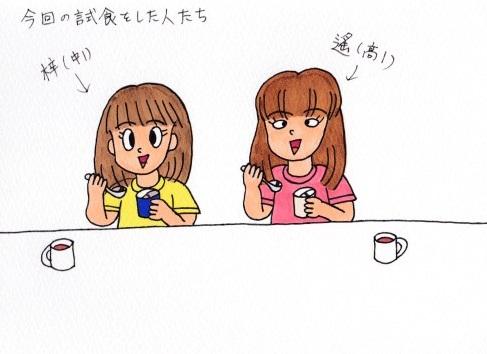 f:id:umenomi-gakuen:20160625192108j:plain