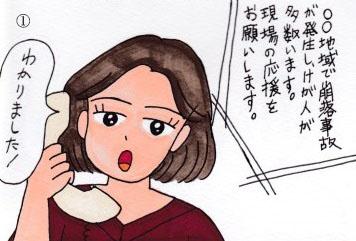 f:id:umenomi-gakuen:20160713182621j:plain
