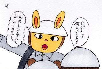 f:id:umenomi-gakuen:20160713182646j:plain