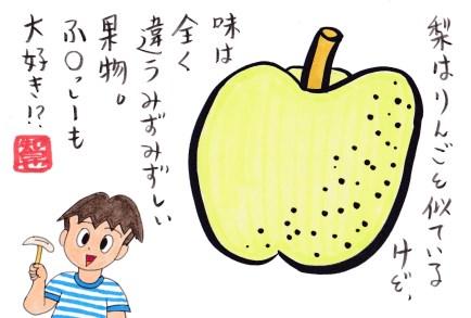 f:id:umenomi-gakuen:20160718164654j:plain