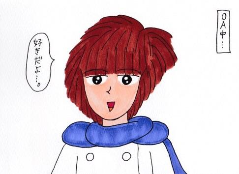 f:id:umenomi-gakuen:20160719233153j:plain