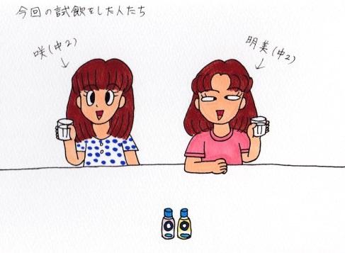 f:id:umenomi-gakuen:20160720192736j:plain