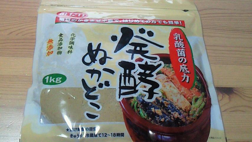 f:id:umenomi-gakuen:20160722232418j:plain