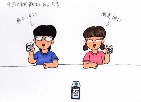 f:id:umenomi-gakuen:20160724231908j:plain