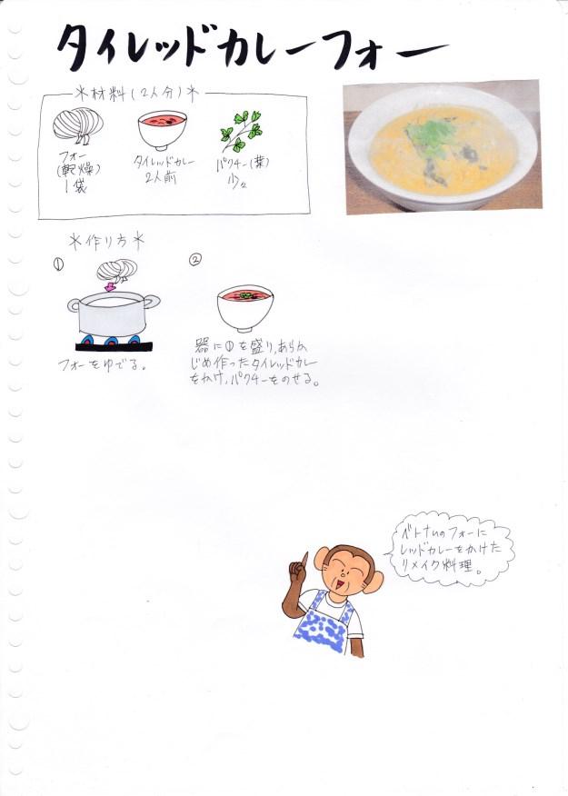 f:id:umenomi-gakuen:20160726163718j:plain