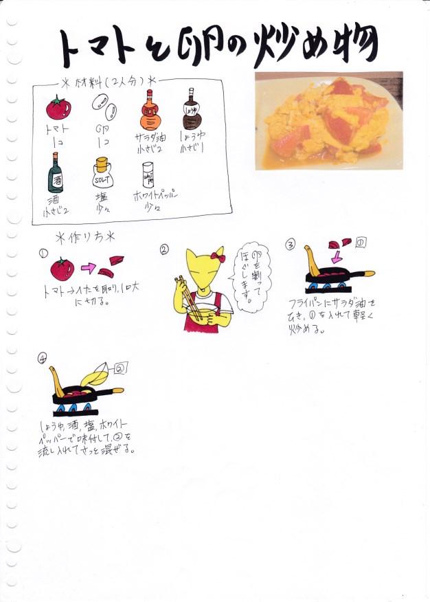 f:id:umenomi-gakuen:20160726173415j:plain
