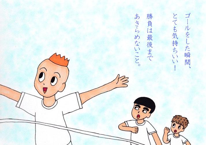 f:id:umenomi-gakuen:20160810082509j:plain