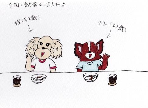 f:id:umenomi-gakuen:20160815094807j:plain