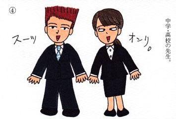 f:id:umenomi-gakuen:20160818231324j:plain