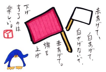 f:id:umenomi-gakuen:20160819094834j:plain