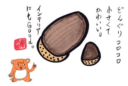 f:id:umenomi-gakuen:20160819095556j:plain