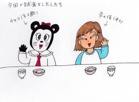f:id:umenomi-gakuen:20160821104611j:plain