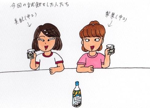f:id:umenomi-gakuen:20160826112108j:plain