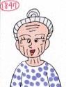 f:id:umenomi-gakuen:20160826113646j:plain