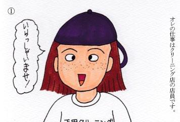 f:id:umenomi-gakuen:20160828231937j:plain
