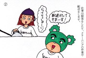 f:id:umenomi-gakuen:20160828231948j:plain
