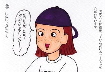 f:id:umenomi-gakuen:20160828231956j:plain