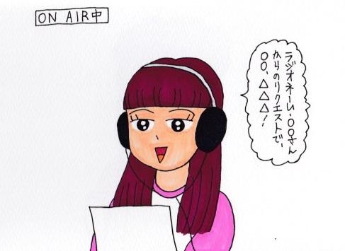 f:id:umenomi-gakuen:20160829002523j:plain