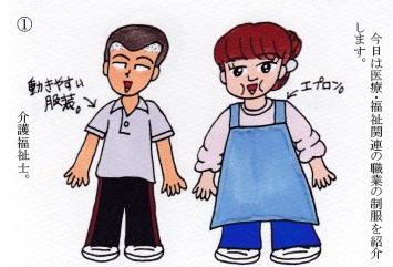 f:id:umenomi-gakuen:20160912003215j:plain