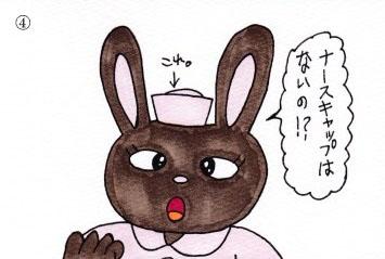 f:id:umenomi-gakuen:20160912003243j:plain
