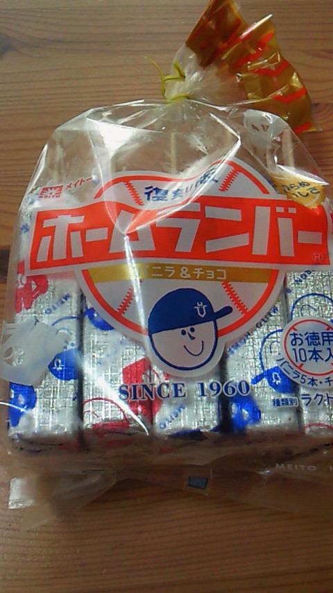 f:id:umenomi-gakuen:20160912222650j:plain