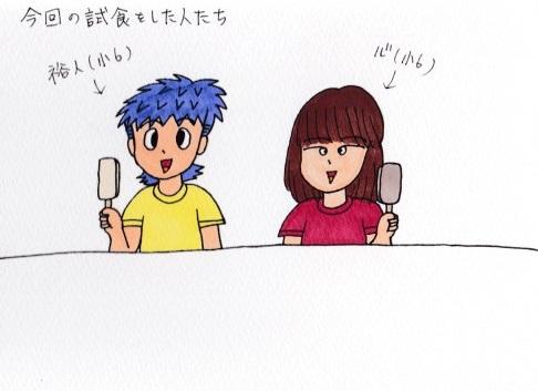 f:id:umenomi-gakuen:20160912223808j:plain