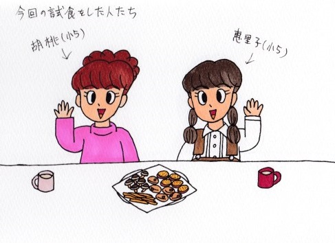 f:id:umenomi-gakuen:20160914184520j:plain