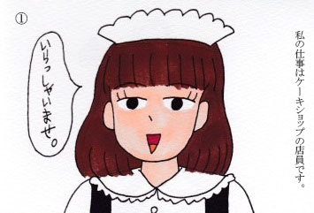 f:id:umenomi-gakuen:20160916210254j:plain