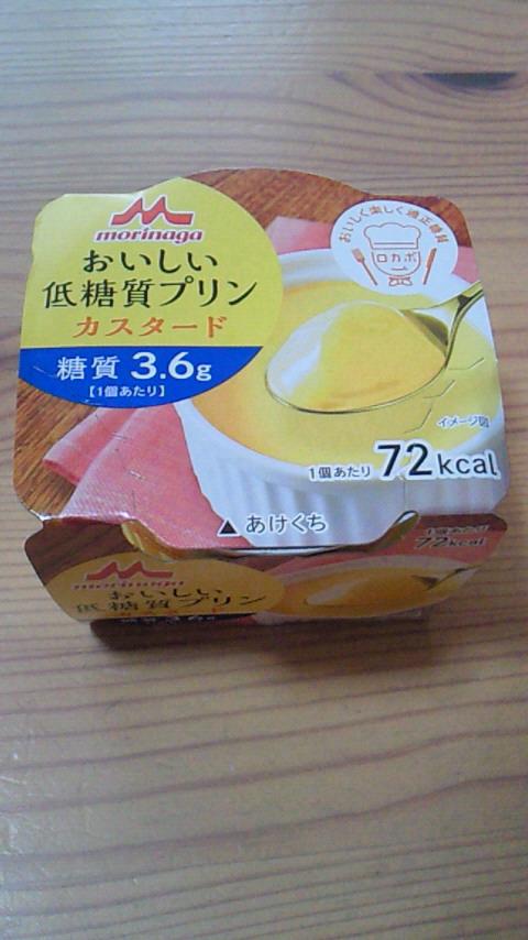 f:id:umenomi-gakuen:20160921210116j:plain