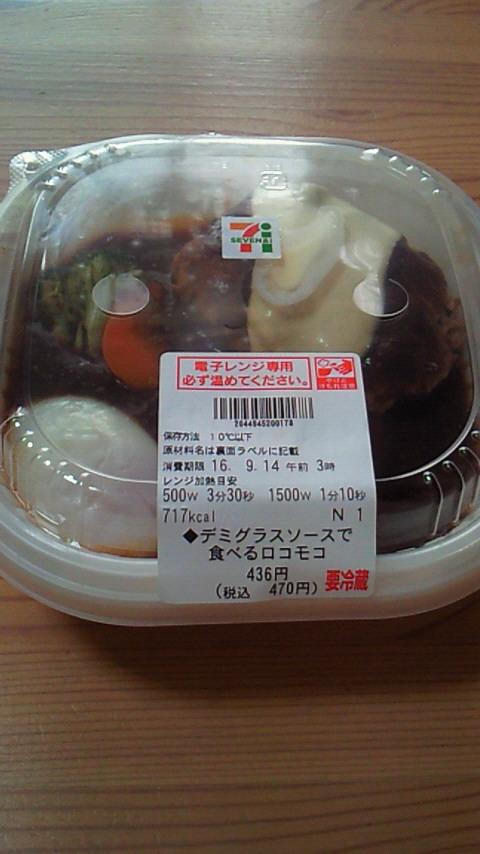 f:id:umenomi-gakuen:20160925191751j:plain