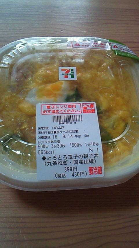 f:id:umenomi-gakuen:20160925192019j:plain