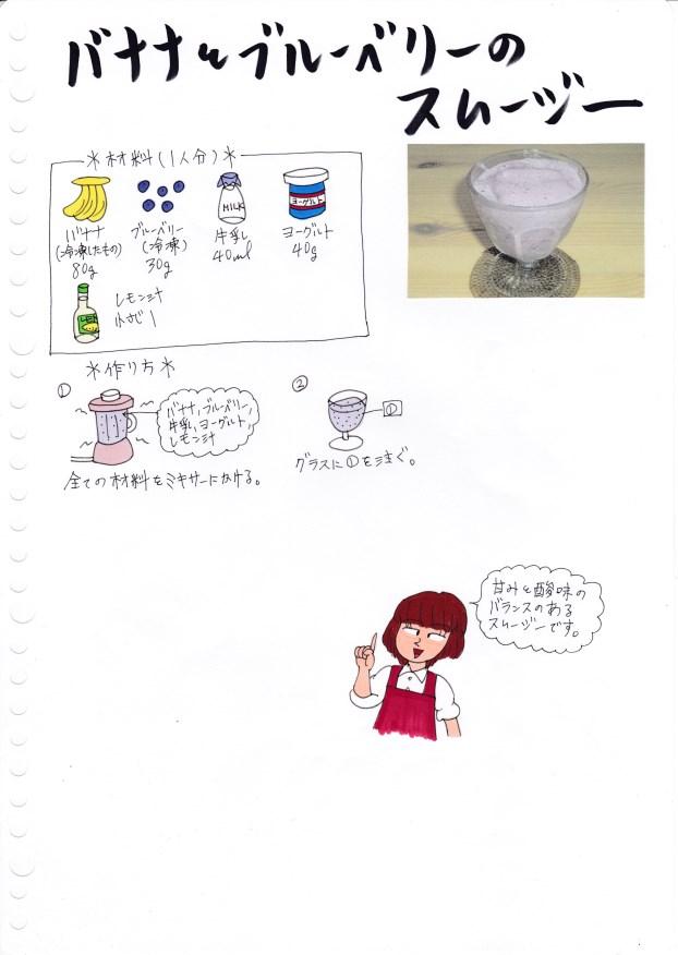 f:id:umenomi-gakuen:20160930104033j:plain
