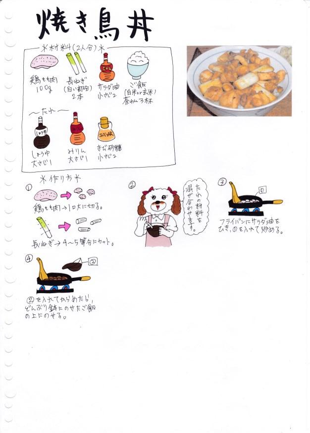 f:id:umenomi-gakuen:20160930105505j:plain