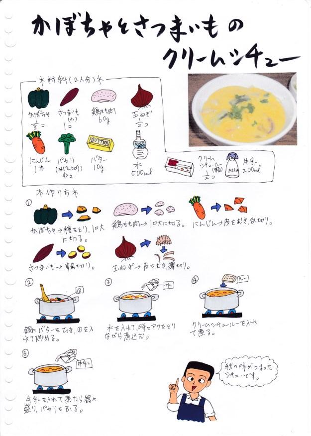 f:id:umenomi-gakuen:20160930110855j:plain