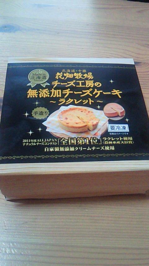 f:id:umenomi-gakuen:20161011183944j:plain