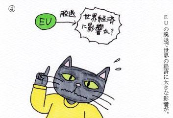f:id:umenomi-gakuen:20161013175528j:plain