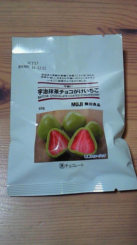 f:id:umenomi-gakuen:20161016192554j:plain