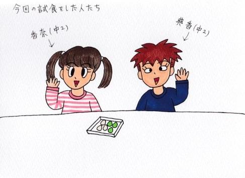 f:id:umenomi-gakuen:20161016192850j:plain