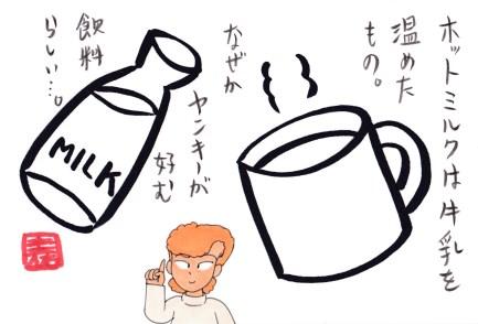 f:id:umenomi-gakuen:20161018212435j:plain