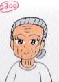 f:id:umenomi-gakuen:20161019172957j:plain